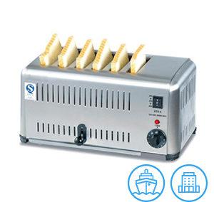 Innotrics Commercial Bread Toaster 220V